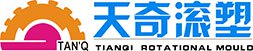Zhejiang TIANQI Rotational Mould Co., Ltd,
